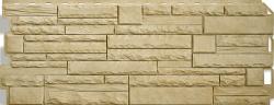 Панель Скалистый камень, Анды, 1170х450мм