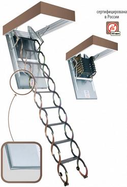Металлическая огнестойкая чердачная лестница Lsf