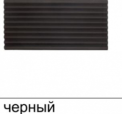 Еврошифер Ондулин чёрный 1,95 на 0,96 м