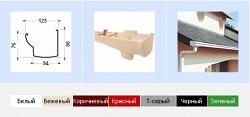 Водосток Nicoll (николь) - Муфта трубы овальная - водосточная система Овация - купить